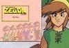 Zelda 6 Sword